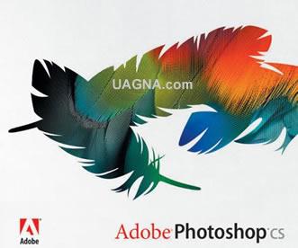VERSIONE PROVA PHOTOSHOP CS5 SCARICA