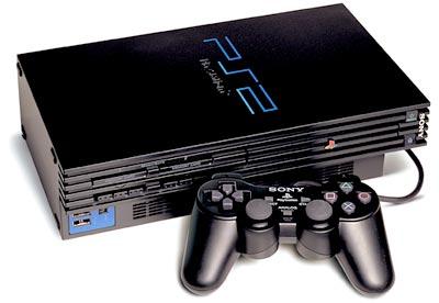 Fine produzione PS2
