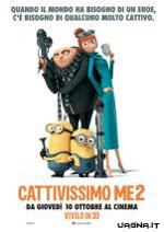 """I Film del week-end: Uscite del 10 Ottobre 2013 """"2"""""""