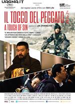 """I film del week-end: Uscite del 21 Novembre 2013 """"7"""""""