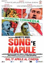 song--e-napule_cover