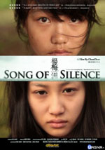 Song-of-Silence_portrait_w193h257