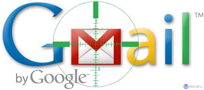 google-account-hacker-violati