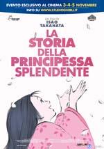 la-storia-della-principessa-splendente-2014-isao-takahata-poster