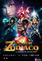 I_Cavalieri_dello_Zodiaco_poster_film