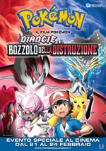 manifesto_cinema_film_17_diancie_bozzolo_distruzione_pokemontimes-it