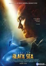 black-sea-poster