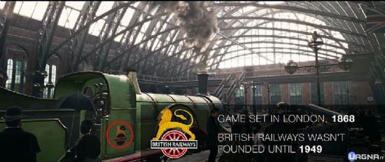 syndicate treno