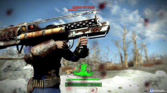 fallout4-foto3