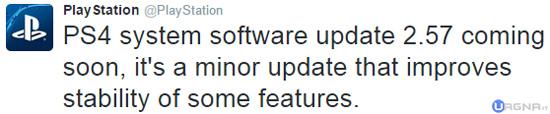 PS4 Aggiornamento Firmware 2.57