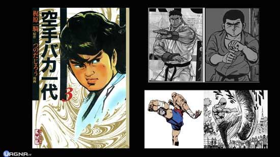 karatebakaichidai