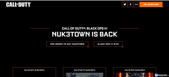 nuk3townscreen