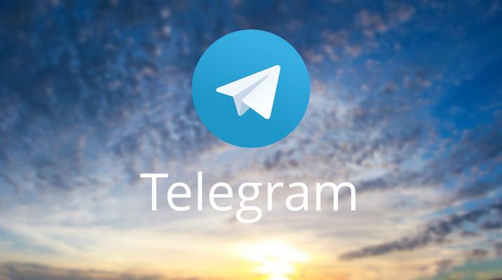 Telegram uagna sfondo logo