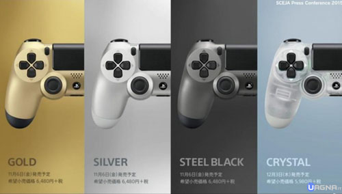 dualshock colors