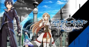 uagna sword art online hollow realization