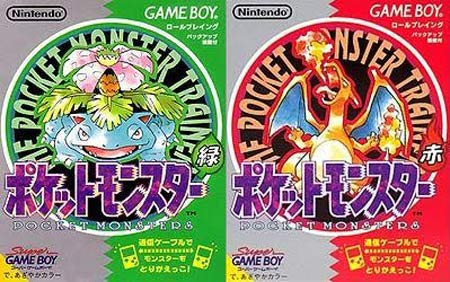 pokemon-red-green