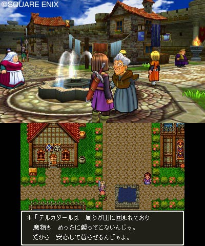 dragon-quest-xi_2016_3dsversion