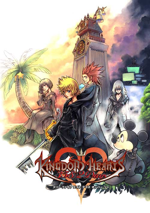 kingdom_hearts_358_2_days