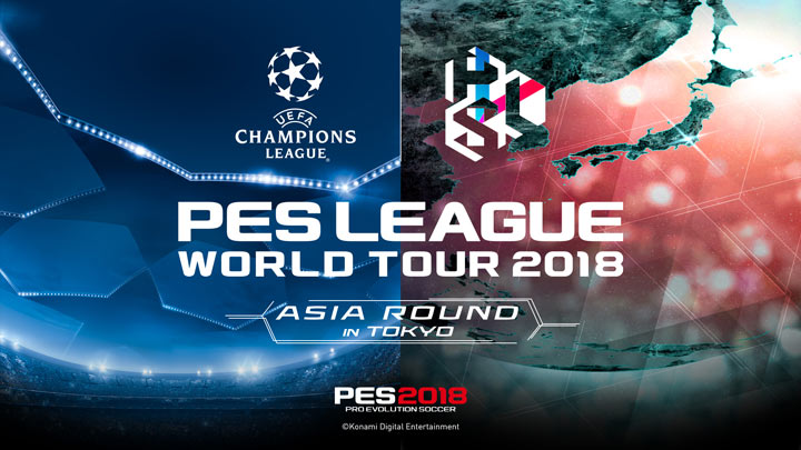PES 2018 World League